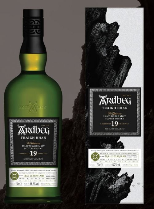 Ardbeg 19 YO 6 750ml GB 2020 Edition