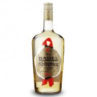Badel Stara Sljivovica Old Plum Brandy